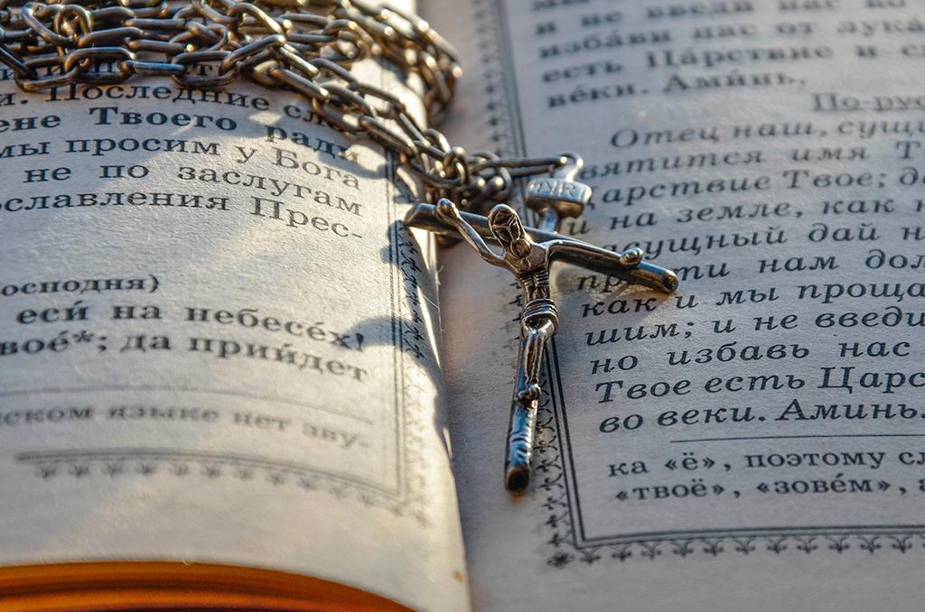 крест католический