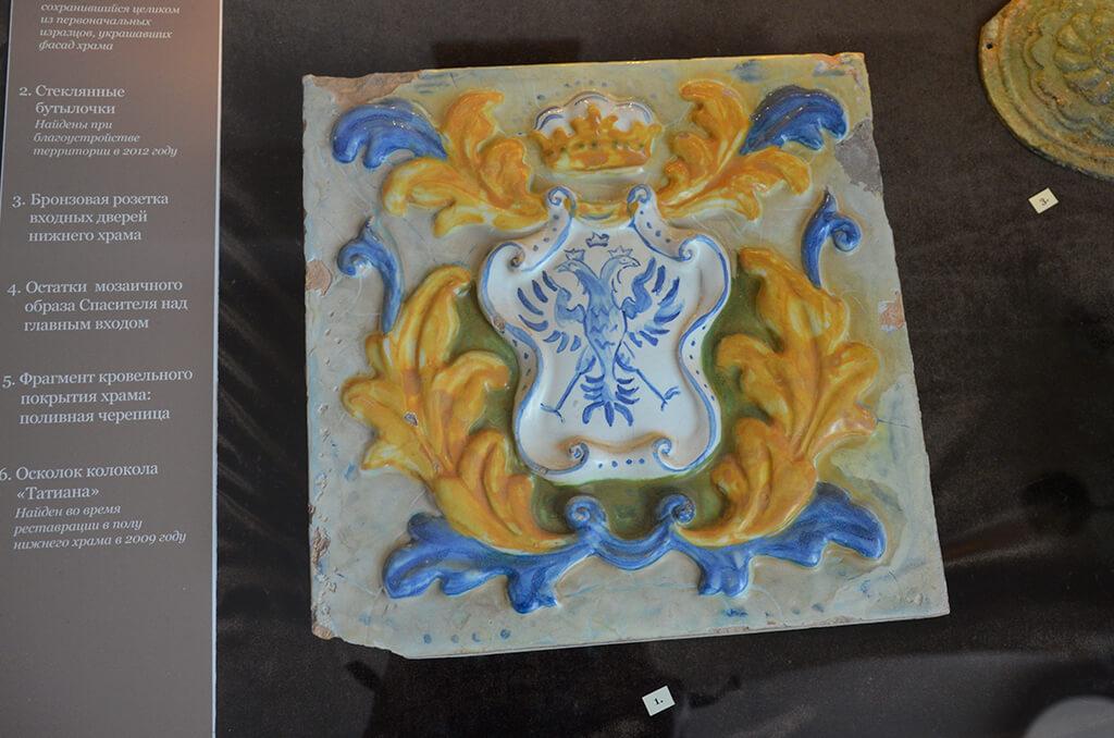 майолика герб