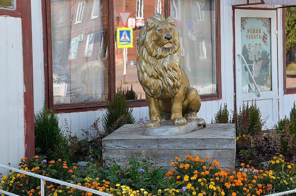 Гдовский лев