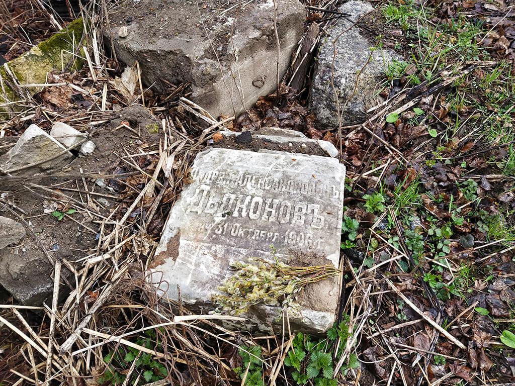 старая могильная плита