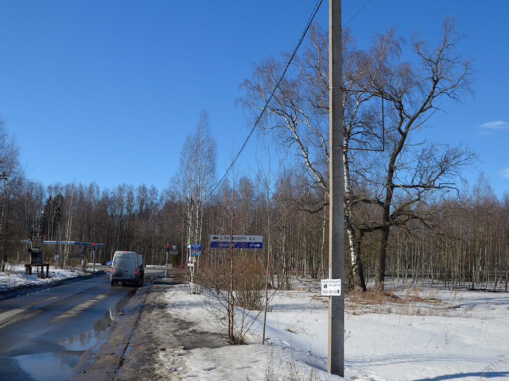деревня Анненская