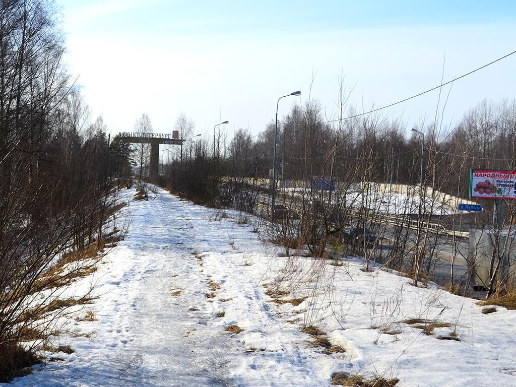 мост через речку Луппа