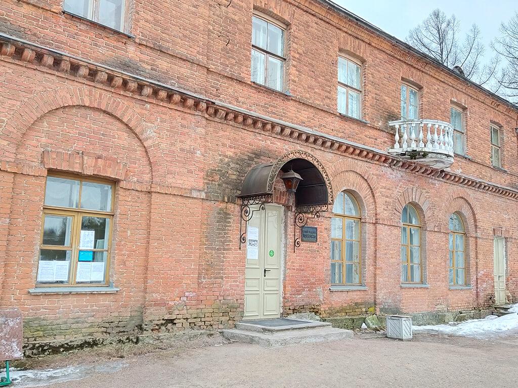музей Приютино