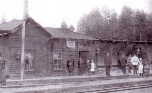 Старое фото станции