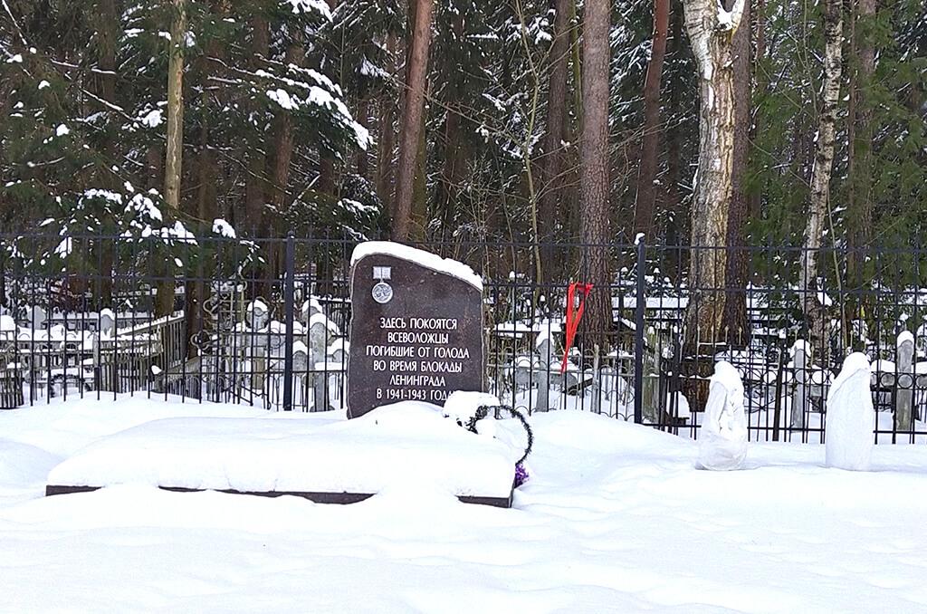 лютеранское кладбище